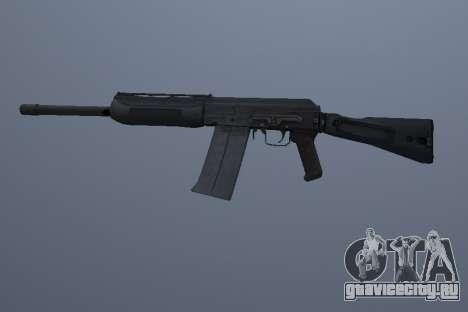 Сайга-12 для GTA San Andreas