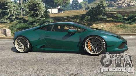 Lamborghini Huracan [LibertyWalk] v1.1 для GTA 5