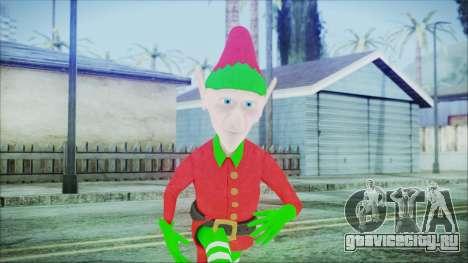 Christmas Elf v1 для GTA San Andreas