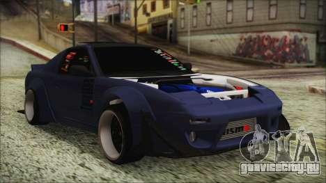 Nissan 180SX Rocket Bunny Edition для GTA San Andreas