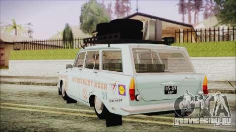 Москвич 427 Ралли v0.5 для GTA San Andreas вид слева