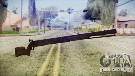GTA 5 Musket - Misterix 4 Weapons для GTA San Andreas