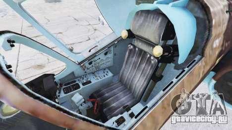 Су-25 v1.1 для GTA 5 шестой скриншот