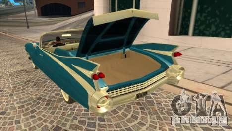 Cadillac Eldorado Biarritz 1959 для GTA San Andreas вид сзади