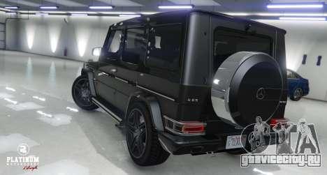 Mercedes-Benz G63 AMG v1 для GTA 5 вид сзади слева