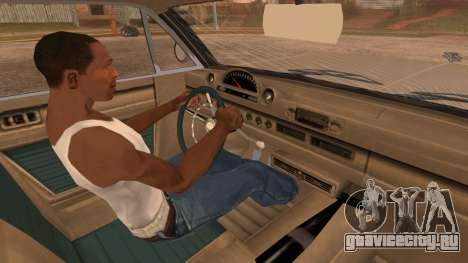 GTA 5 Declasse Clean Voodoo IVF для GTA San Andreas вид справа