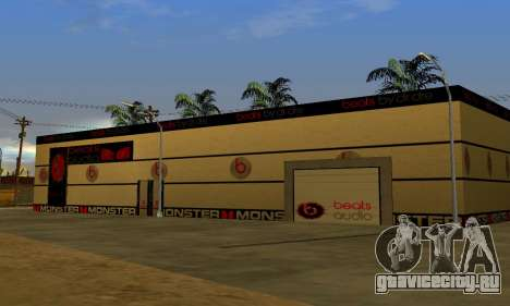 Monster Beats Studio by 7 Pack для GTA San Andreas