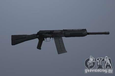 Сайга-12 для GTA San Andreas третий скриншот