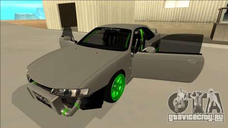 Nissan Silvia S14 Drift Monster Energy для GTA San Andreas вид сбоку