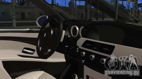 BMW M5 E60 Bosnian Police для GTA San Andreas вид справа