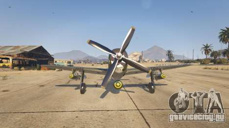 P-47D Thunderbolt для GTA 5 третий скриншот