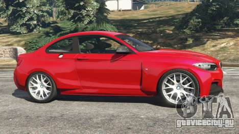 BMW M235i (F22) 2014 для GTA 5 вид слева