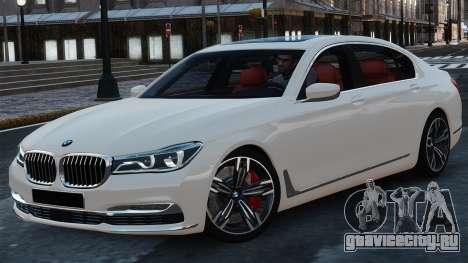 BMW 7-er 2016 для GTA 4