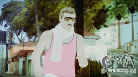 GTA Online Skin 36 для GTA San Andreas