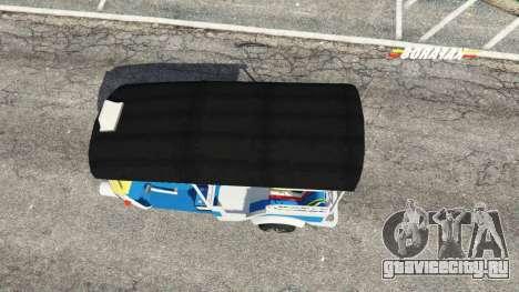 Tuk-Tuk для GTA 5 вид сзади