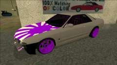 Nissan Skyline R32 Drift купе для GTA San Andreas