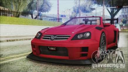 Benefactor Feltzer Super Sport для GTA San Andreas
