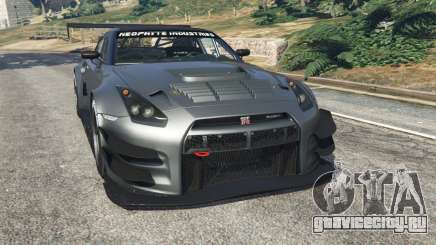 Nissan GT-R Nismo GT3 для GTA 5