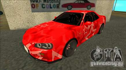 Nissan Skyline R34 Drift Red Star для GTA San Andreas