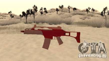 G36c Новогодний камуфляж для GTA San Andreas
