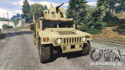 HMMWV M-1116 [desert] для GTA 5