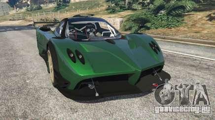 Pagani Zonda R v0.91 для GTA 5