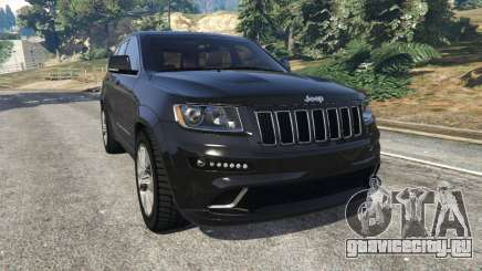 Jeep Grand Cherokee SRT8 2013 для GTA 5