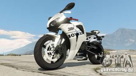 Honda CBR1000RR [Repsol White] для GTA 5