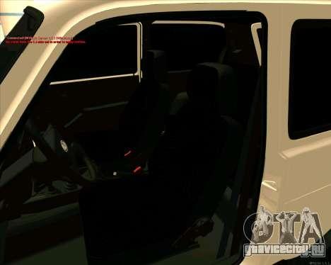 Нива 2121-Dorjar [ARM] для GTA San Andreas вид сверху
