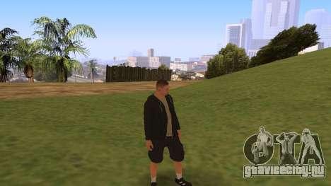 Time Animation для GTA San Andreas третий скриншот