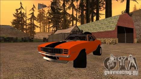 Chevrolet Camaro SS Rusty Rebel для GTA San Andreas вид сзади