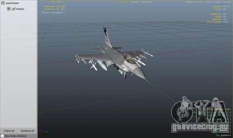 F-16C Fighting Falcon для GTA 5 девятый скриншот