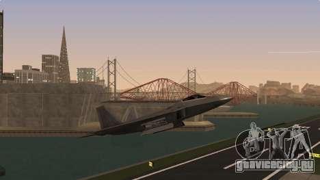 F-22 Raptor PJ для GTA San Andreas вид сзади слева