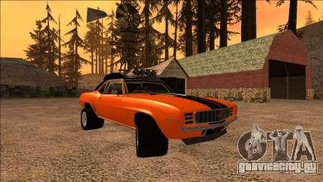 Chevrolet Camaro SS Rusty Rebel для GTA San Andreas вид изнутри