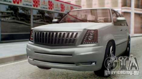 GTA 5 Albany Cavalcade II для GTA San Andreas