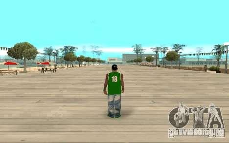 Fam3 Eli Ball для GTA San Andreas третий скриншот