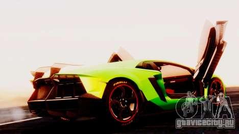 Lamborghini Aventador Mansory для GTA San Andreas вид слева