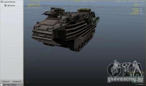 AAV-7A1 AMTRAC для GTA 5 вид справа