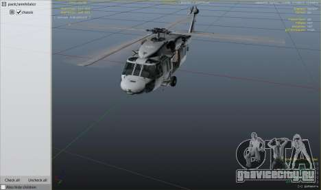 MH-60S Knighthawk для GTA 5 девятый скриншот