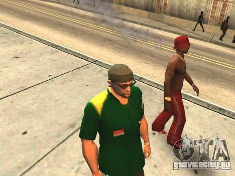 Пар изо рта у CJ и у прохожих для GTA San Andreas четвёртый скриншот