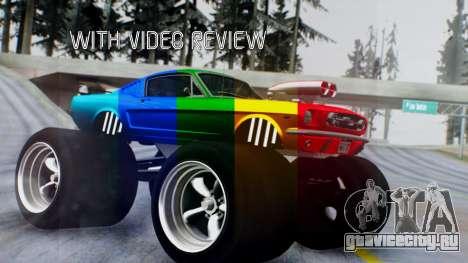 Ford Mustang 1966 Chrome Edition v2 Monster для GTA San Andreas