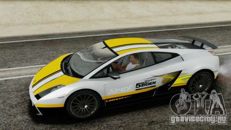 Lamborghini Gallardo Superleggera для GTA San Andreas вид снизу