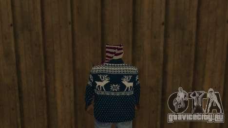 Ballas New Year Skin для GTA San Andreas третий скриншот
