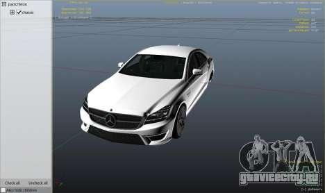 Mercedes-Benz CLS 63 AMG v.1.2 для GTA 5 вид справа