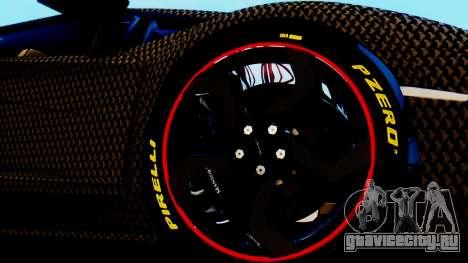 Lamborghini Aventador Mansory Carbonado для GTA San Andreas вид сзади слева