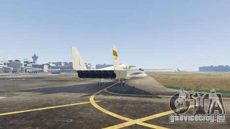 XB-70 Valkyrie для GTA 5 четвертый скриншот