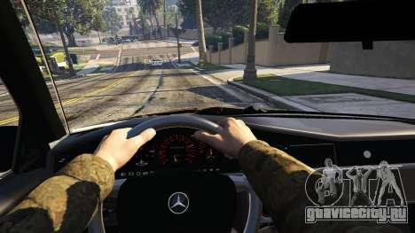 Mercedes-Benz 190E Evolution v1.1 для GTA 5 вид сзади справа