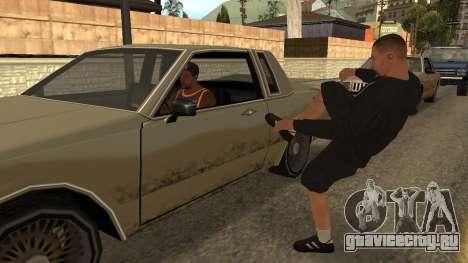 Crush Car для GTA San Andreas