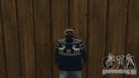 Ballas New Year Skin для GTA San Andreas второй скриншот
