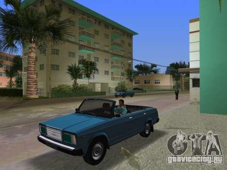 ВАЗ 21047 Кабриолет для GTA Vice City